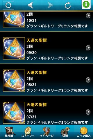20141031_18_09_13